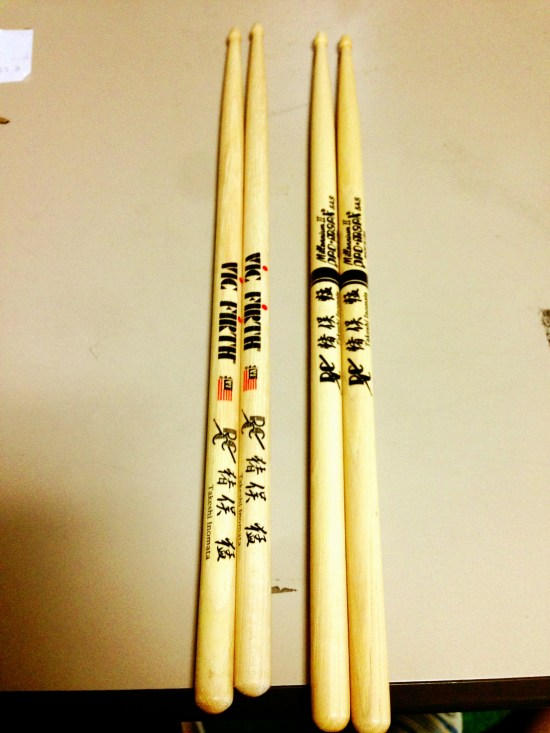 Takeshi Inomata Signature stick