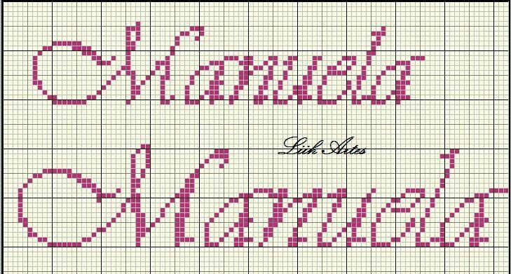 Manuela 2