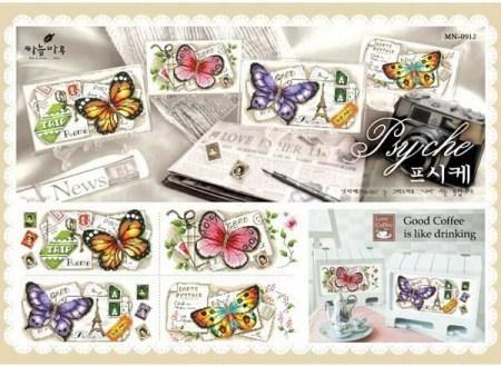 borbado borboleta quadro vintage 1