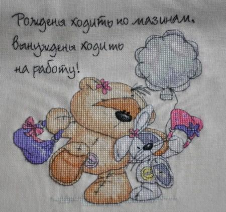 Urso Ursinho Fuzzy Moon BordadoPontoCruz 28