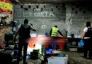 """Spanish Civil Guard dismantled in Melilla an organization dedicated to the sale and distribution of """"laughing gas"""" capsules and drug trafficking"""