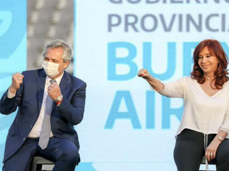 Cristina Kirchner volvió a pedir cambios en el gabinete: «Vayan a buscar otro laburo»