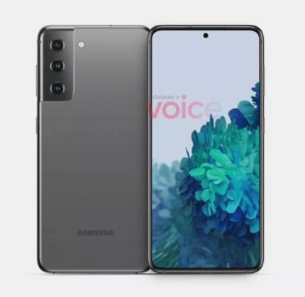 Samsung galaxy s21 smartphone in 21