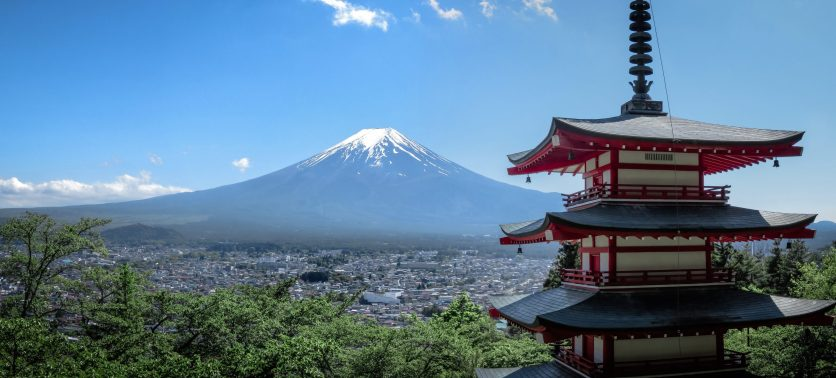 Chureito Pagoda and Fuji Panorama