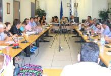 Συνεδριάζει το Δημοτικό Συμβούλιο Αγίας Παρασκευής