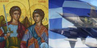 Στις 8 Νοεμβρίου η Εκκλησία μας γιορτάζει τη Σύναξη των Αρχαγγέλων Μιχαήλ και Γαβριήλ καθώς