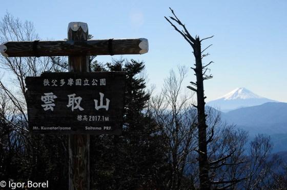 Kumotoriyama 雲取山, 2.017 m