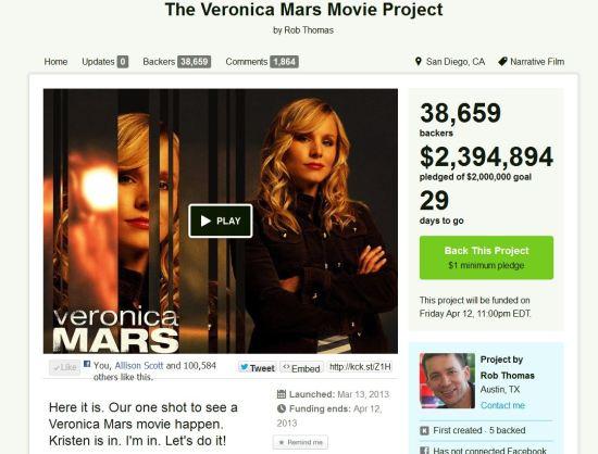 Veronica Mars movie project on Kickstarter