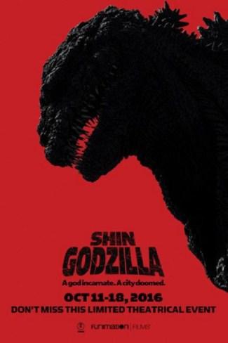 shin-godzilla-resurgence-gojira-poster