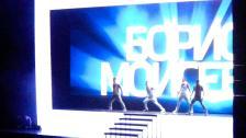 Борис Моисеев Premier Ballet Кватрет Family Москва Кремль YOUБИЛЕЙ! 23.04 (14)