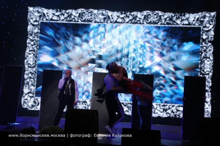 Борис Моисеев Санкт-Петербург БКЗ Октябрьский 02.04.2015 альбом 2 (89)