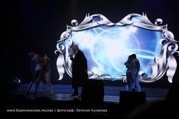 Борис Моисеев Санкт-Петербург БКЗ Октябрьский 02.04.2015 альбом 1 (36)