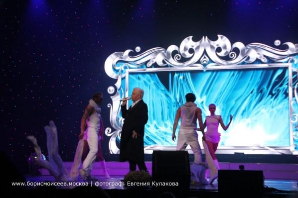 Борис Моисеев Санкт-Петербург БКЗ Октябрьский 02.04.2015 альбом 1 (51)
