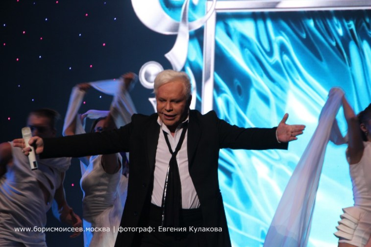 Борис Моисеев Санкт-Петербург БКЗ Октябрьский 02.04.2015 альбом 1 (57)