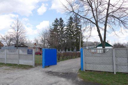Территориальный Центр Социального Обслуживания Изюма