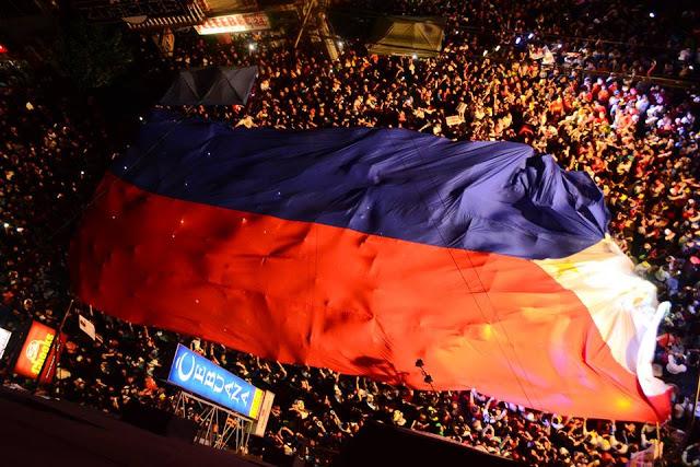 flag-for-duterte-1
