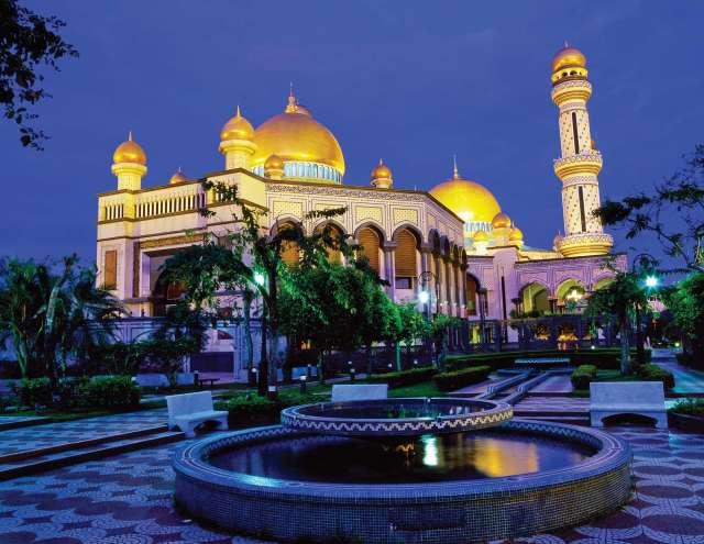 Experience Brunei 3D2N