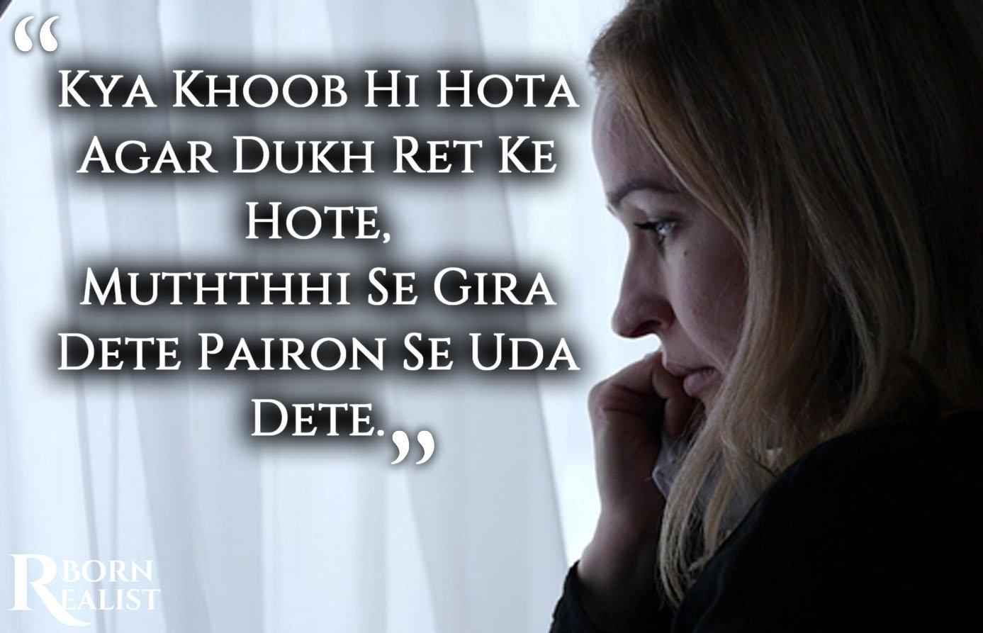 Sad Love Shayari English