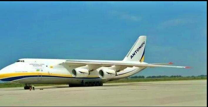 Pesawat terbesar kedua di dunia mendarat di jogja