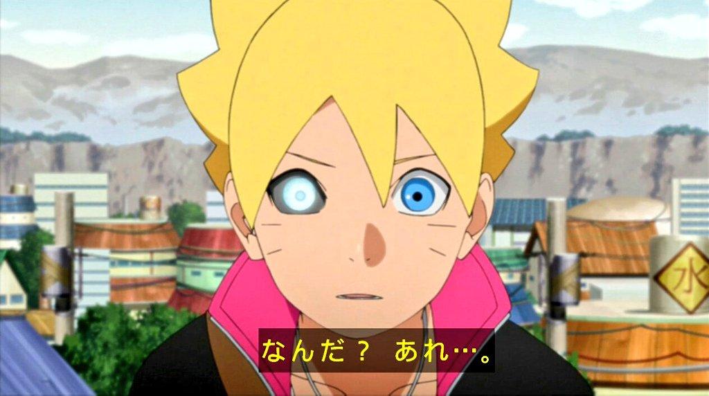 【BORUTO】ボルトの目は白眼?? 転生眼という意見も