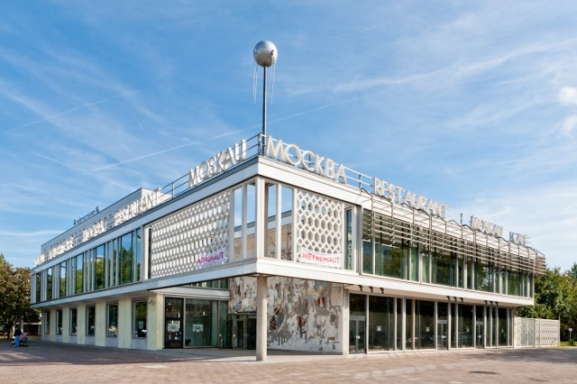 Kino International, Karl-Marx-Allee-Berlin