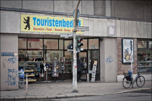 Touristenbedarf