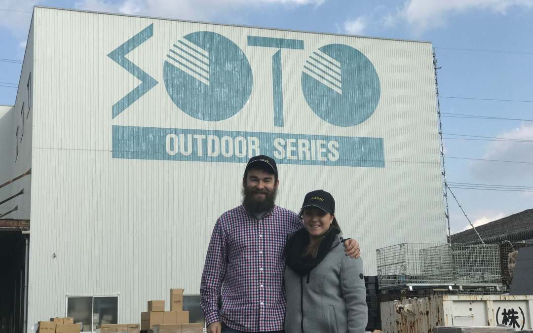 Visiting SOTO Outdoors – BosonHub in Japan!