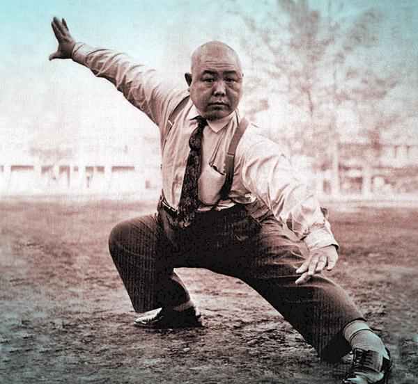 El legendario maestro de tai chi chuan Wang Shu Chin