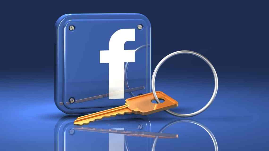 Comment sécuriser son compte Facebook à 99% ?