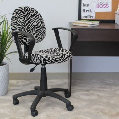 Posture Deluxe Chair Universal Fishing Attachments Boss Zebra Print Microfiber W Loop