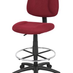 Office Chair Without Arms Doc Mcstuffins Ireland Boss Ergonomic Works Adustable Drafting