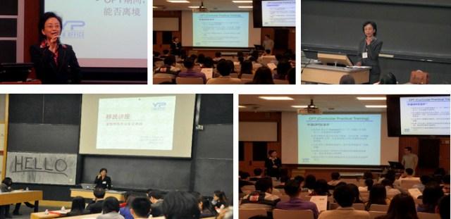 2014_Yaran_Pan_Lecture