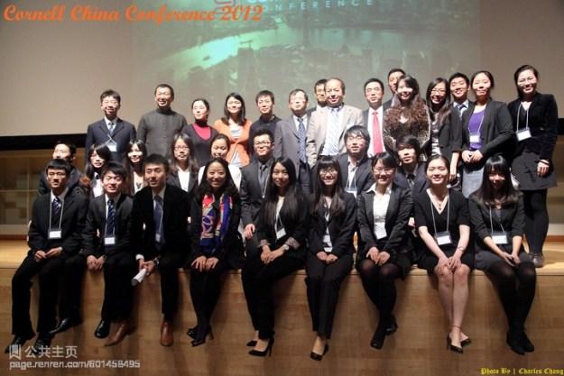 2012_Cornell_China_Conf