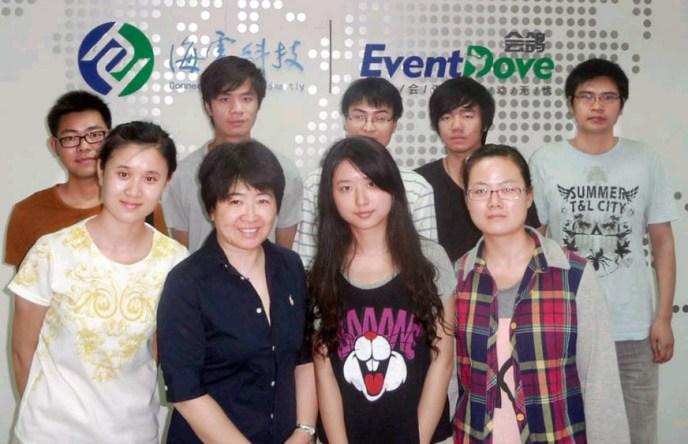 2013_Haizheng_Tech