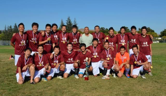 2013_baasa_champs