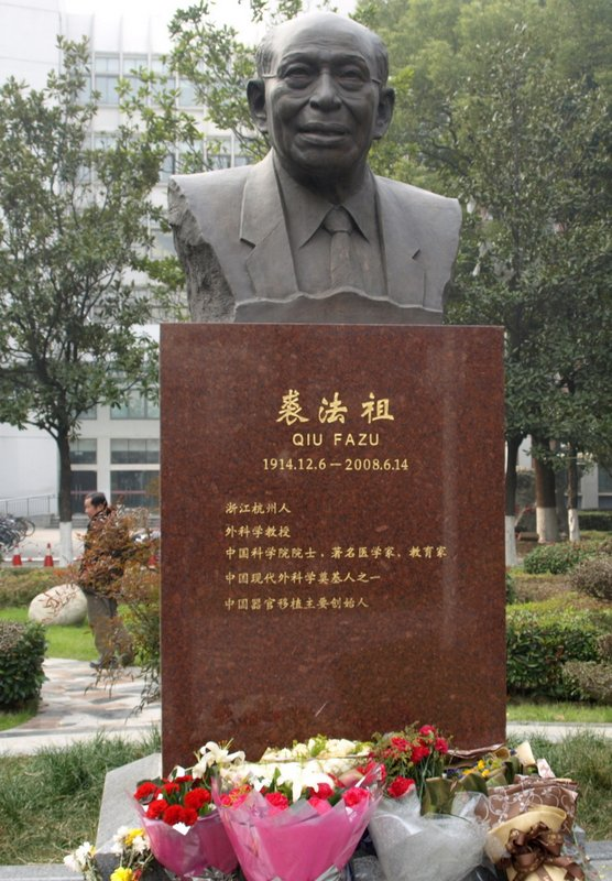 Dr_Qiu_Stature