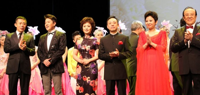 2014_Sihai_Boston_Closing