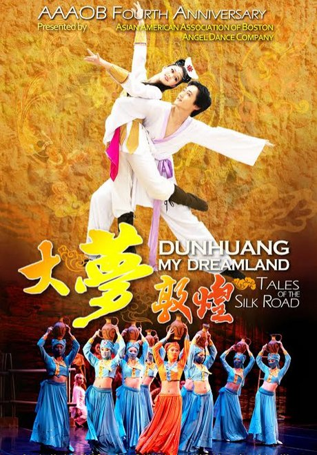 2014_AAAOB_Dunhuang_Poster