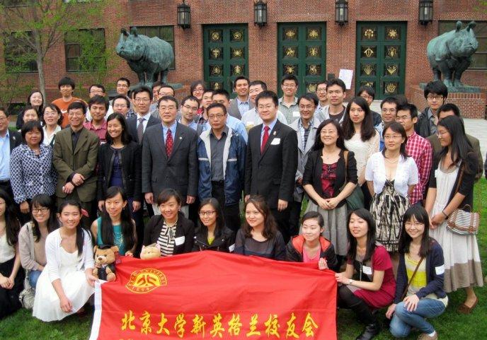 2014_PKU_Annual_Meeting4
