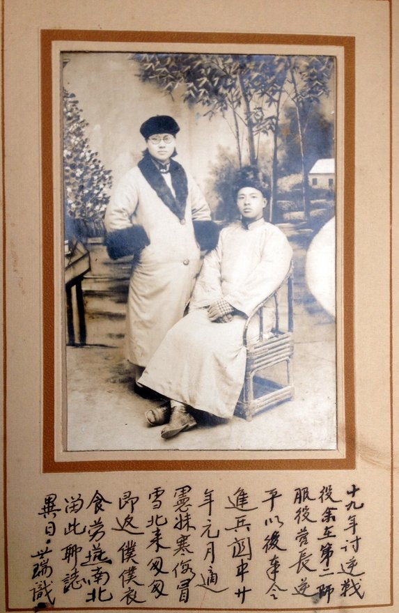 1931_Zhao_Family