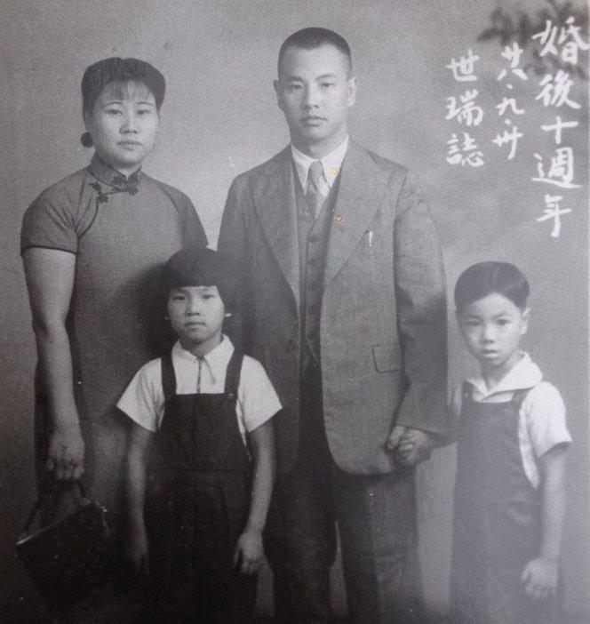 1940_Zhao_Family