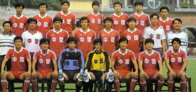 1984_China_National_Soccer_team