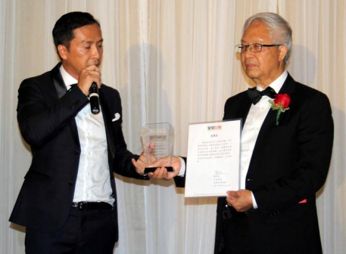 2014_Singtao_Yen_Award