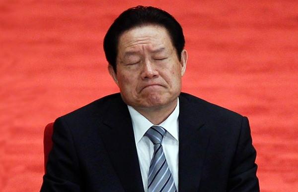 2014_Zhou_Yongkang_Arrested