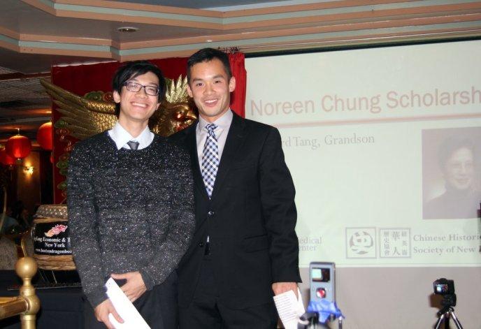 2014_Chung_Scholarship_Winner