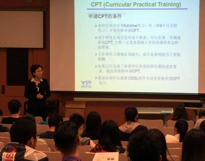 2014_Yaran_Pan_NEU_Lecture