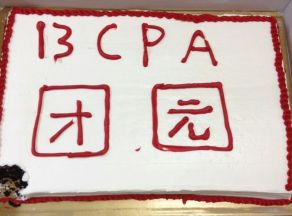 2014_BCPA_Party1