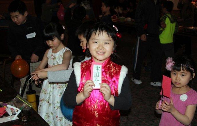 2015_CAAS_CNY3