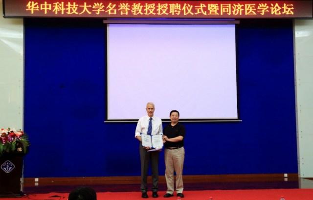 2015_Kobilka_Tongji_Lecture