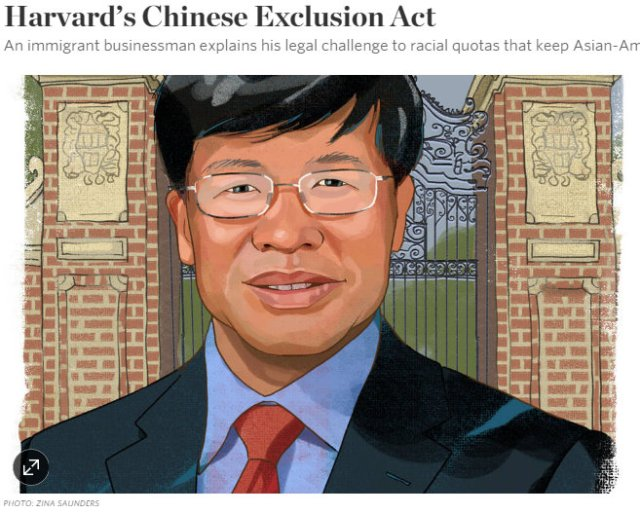 2015_WSJ_Harvard_Exclusion
